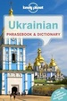 Woordenboek Phrasebook & Dictionary Ukrainian - Oekraïens | Lonely Planet