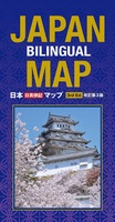 Japan Bilingual Map