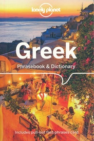Woordenboek Phrasebook & Dictionary Greek - Grieks | Lonely Planet