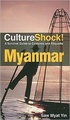 Reisgids Culture Shock! Myanmar  | Marshall Cavendish