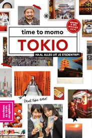 Reisgids Time to momo Tokio | Mo'Media