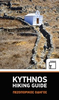Kythnos hiking guide