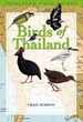 Vogelgids Birds of Thailand | Princeton field guides