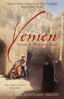 Yemen - Travels in Dictionary Land