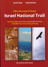 Wandelgids Israel National Trail | Eshkol