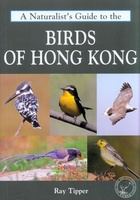 Birds of Hong Kong