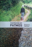 Footpaths of Patmos