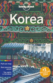 Reisgids Korea | Lonely Planet
