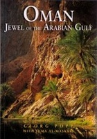 Oman Jewel of the Arabian Gulf