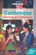 Woordenboek Phrasebook & Dictionary Cantonese - Kantonees | Lonely Planet