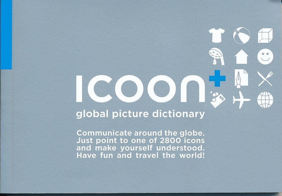 Woordenboek icoon global picture dictionary amberpress for Terrace dictionary