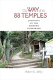 Reisverhaal The Way of the 88 Temples  | Robert Sibley
