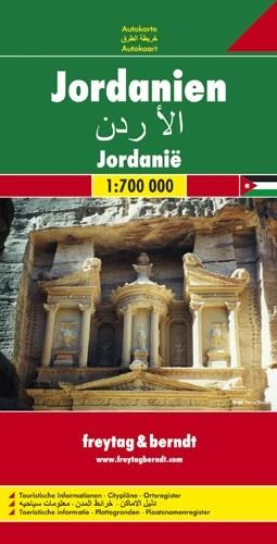 Wegenkaart: Jordanië cover