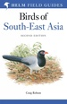 Vogelgids Birds of South-East Asia | Bloomsbury