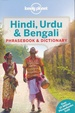 Woordenboek Phrasebook & Dictionary Hindi, Urdu and Bengali | Lonely Planet