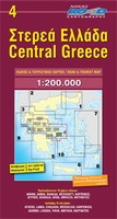 Centraal Griekenland - Central Greece