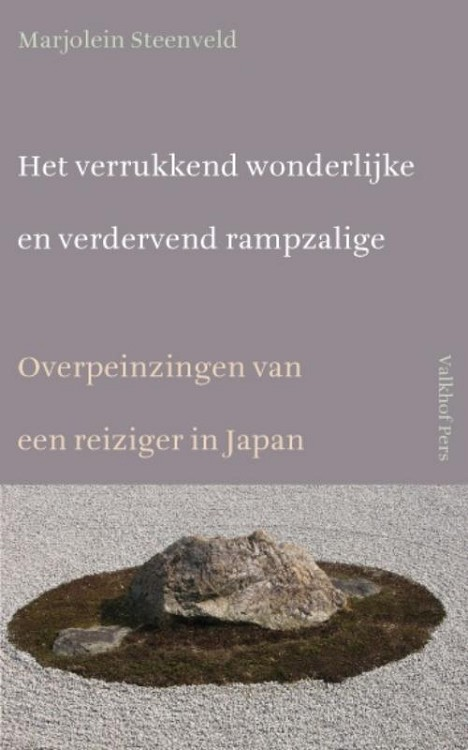 Reisverhaal Het verrukkend wonderlijke en verdervend rampzalige | Marjolijn Stee <br/>€ 13.95 <br/> <a href='https://www.dezwerver.nl/reisgidsen/?tt=1554_252853_241358_&r=https%3A%2F%2Fwww.dezwerver.nl%2Fr%2Fazie%2Fjapan%2Fc%2Fboeken%2Freisverhalen%2F9789056253578%2Freisverhaal-het-verrukkend-wonderlijke-en-verdervend-rampzalige-marjolijn-steenveld%2F' target='_blank'>Meer Info</a>