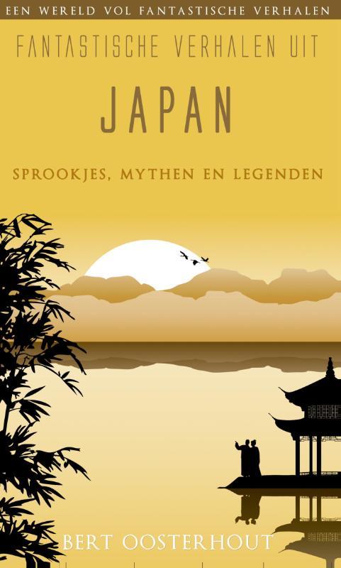Reisverhaal Japan - fantastische verhalen | Elmar <br/>€ 11.95 <br/> <a href='https://www.dezwerver.nl/reisgidsen/?tt=1554_252853_241358_&r=https%3A%2F%2Fwww.dezwerver.nl%2Fr%2Fazie%2Fjapan%2Fc%2Fboeken%2Freisverhalen%2F9789038924106%2Freisverhaal-japan-fantastische-verhalen-elmar%2F' target='_blank'>Meer Info</a>
