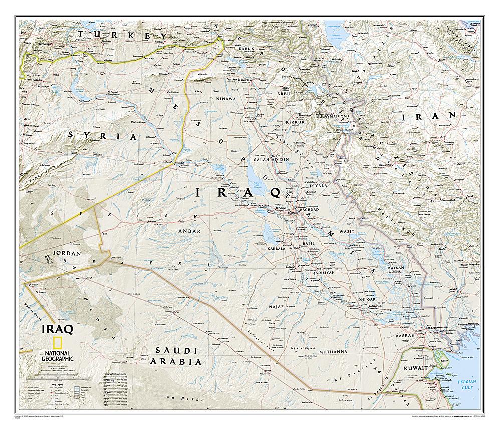 Wandkaart Iraq - Irak, 72 x 62 cm | National Geographic de zwerver