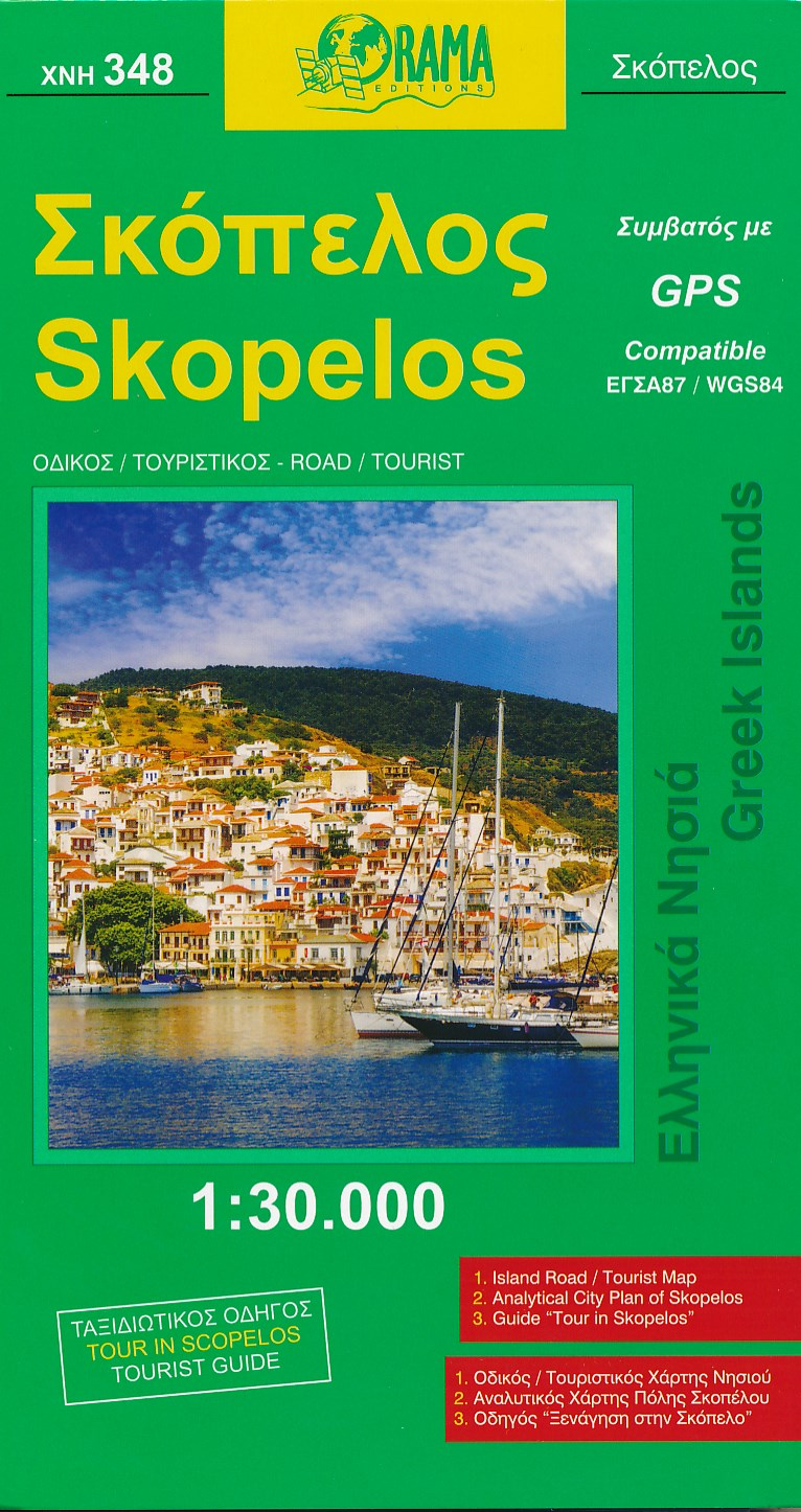 Wegenkaart - landkaart 348 Skopelos | Orama