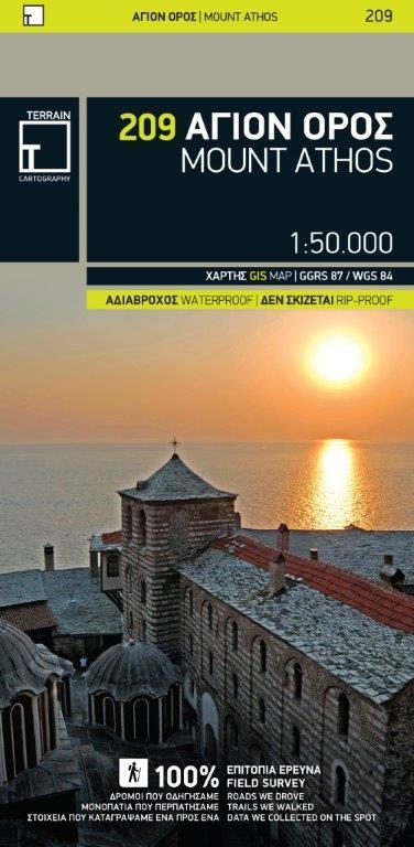 Wandelkaart - Wegenkaart - landkaart 209 Mount Athos | Terrain maps
