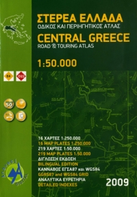 Central Gr Atlas 1419966468