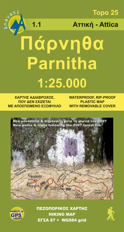 Parnitha