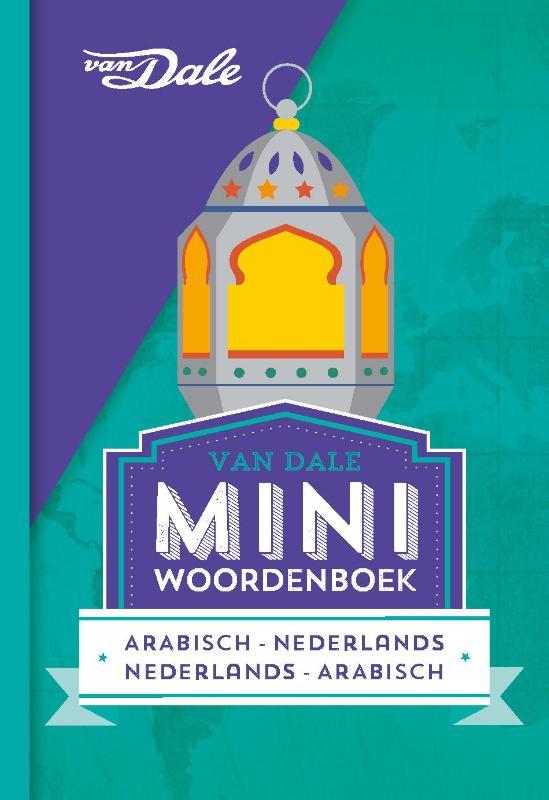 Online bestellen: Woordenboek Miniwoordenboek Arabisch   van Dale