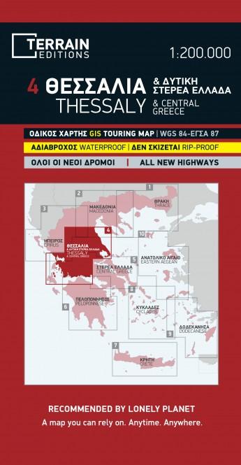 Wegenkaart - landkaart - Fietskaart 4 Touring Map Thessaly - central Greece, centraal Griekenland | Terrain maps