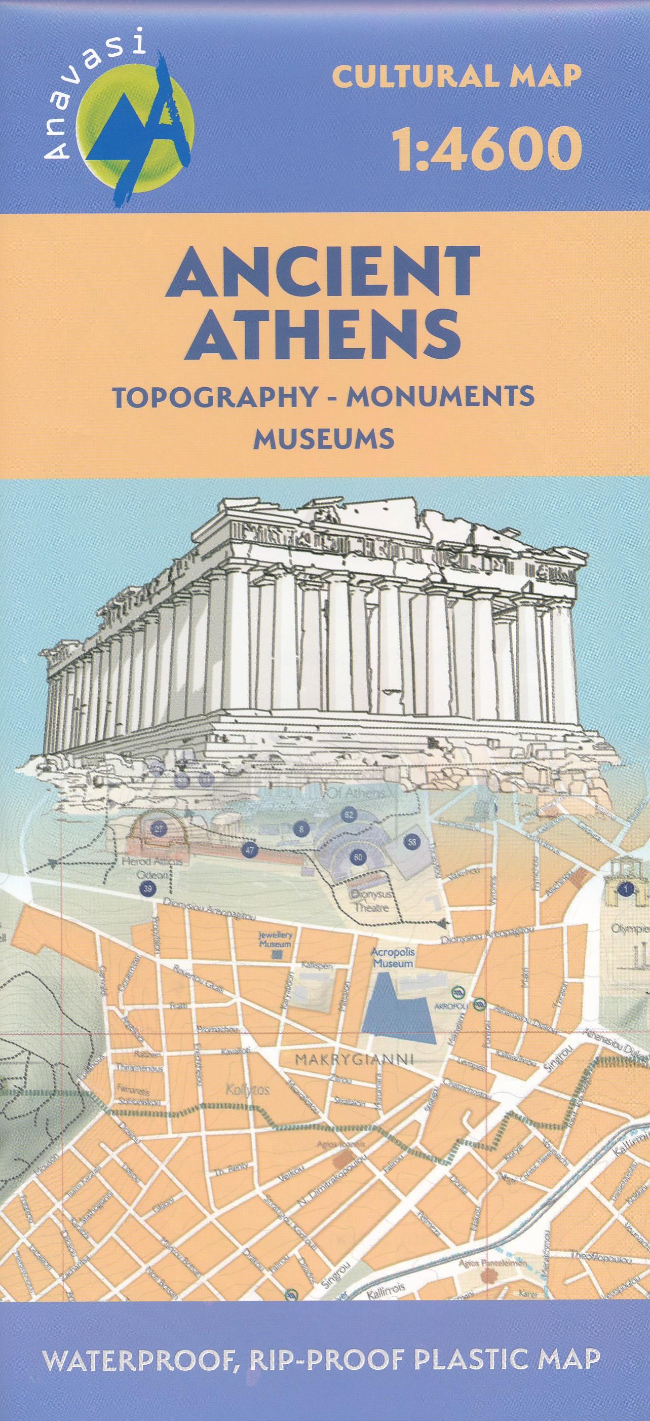 Stadsplattegrond Athene ancient and modern - oud en nieuw | Anavasi