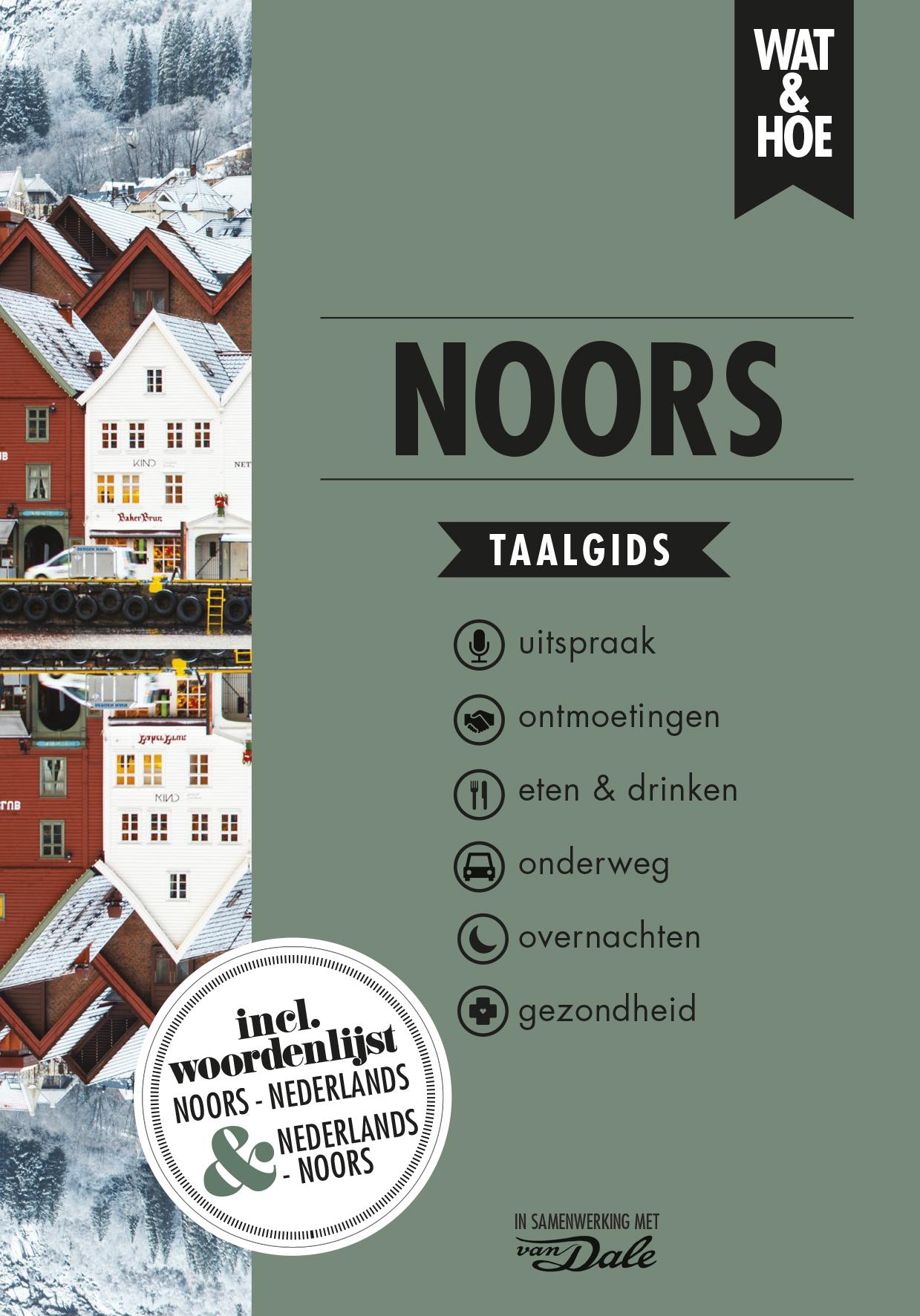 Woordenboek Wat & Hoe taalgids Noors | Kosmos