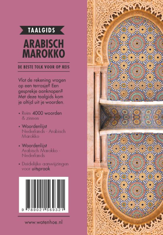 Woordenboek wat hoe taalgids arabisch marokko kosmos for Arabisch woordenboek