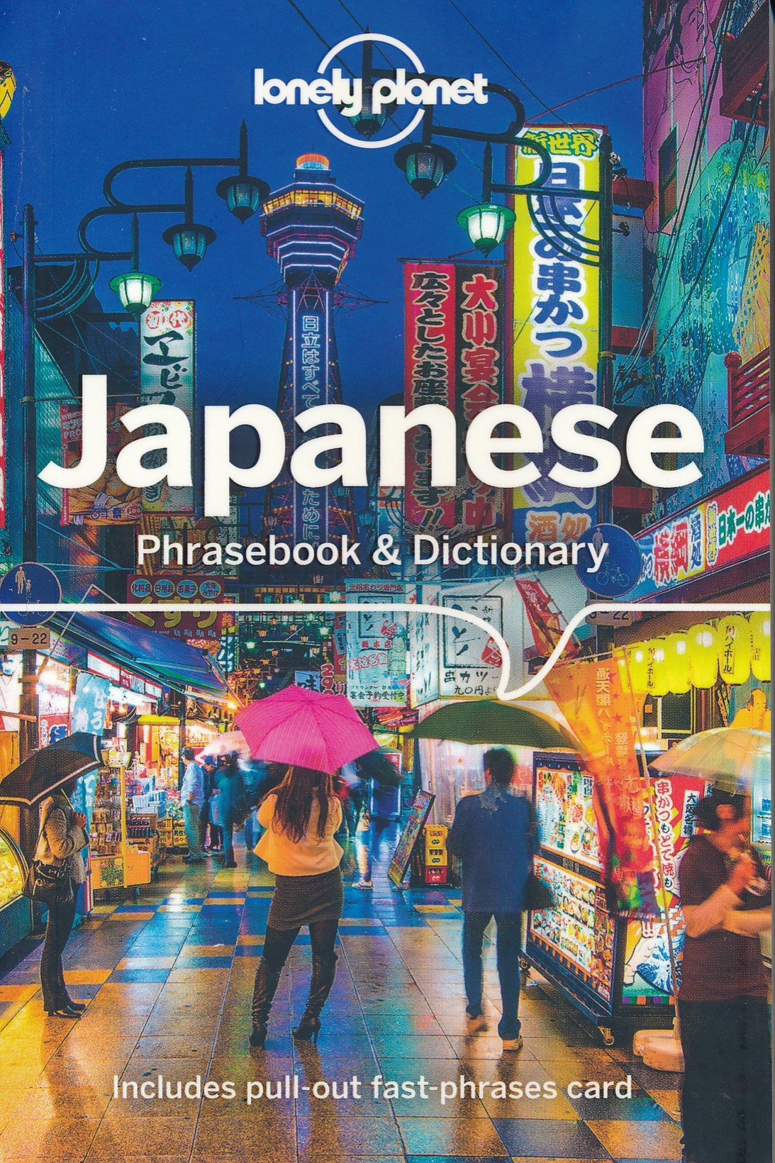 Woordenboek Phrasebook & Dictionary Japanese - Japans | Lonely Planet